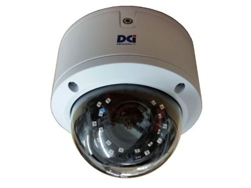 DOM-TVSR2M212MSW HD-TVI Motorized Vandal Dome