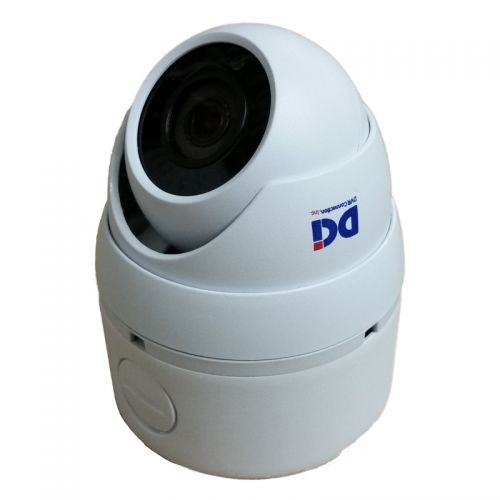 DOM-TVSR5M306EW-B White 5MP Fixed Lens Mini Dome w/Base