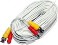 CBL-60PMCAM  60' molded BNC/Power cable